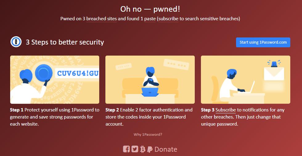 メールアドレスとパスワードが流出