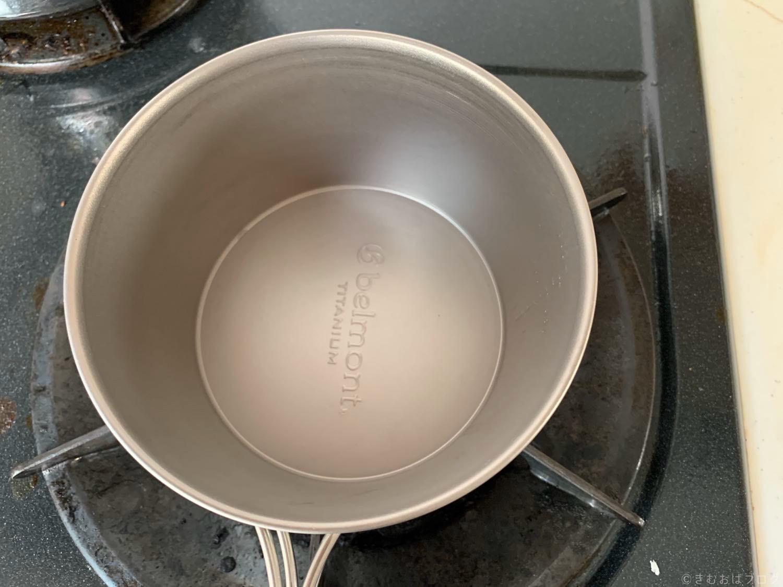 ベルモント チタンシェラカップ 焼き入れ