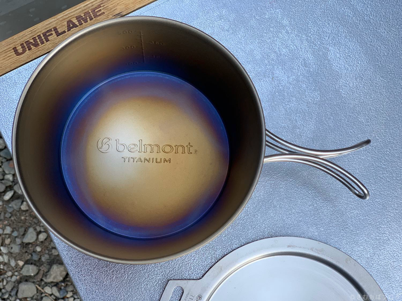 ベルモント チタンシェラカップ 焼き入れ 青 チタンブルー