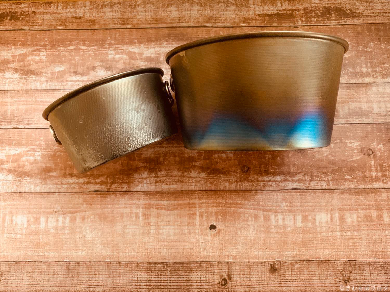 焼き入れしているチタンカップと焼き入れしていないチタンカップ比較