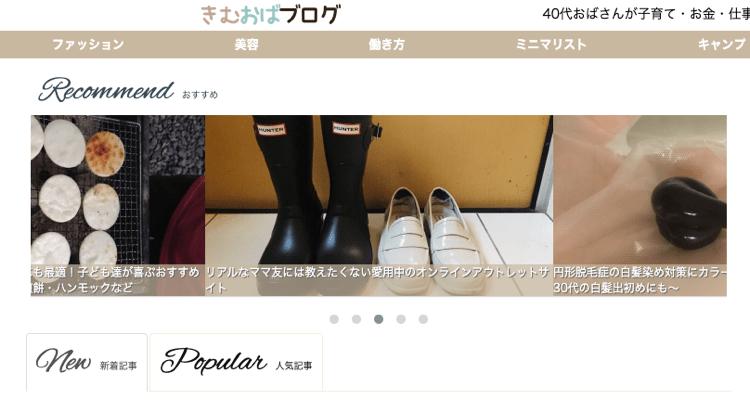 サイトにスライダーを簡単に追加できるJQuery owl.carousel.jsプラグインの使用例