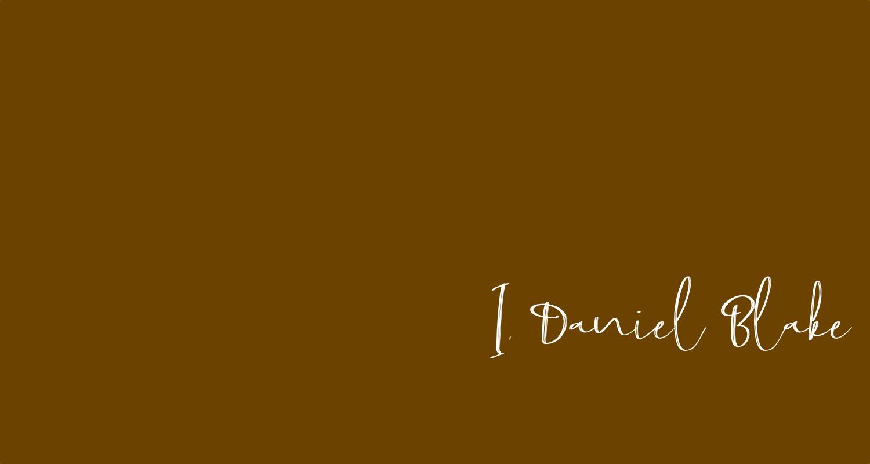 私はダニエルブレイク