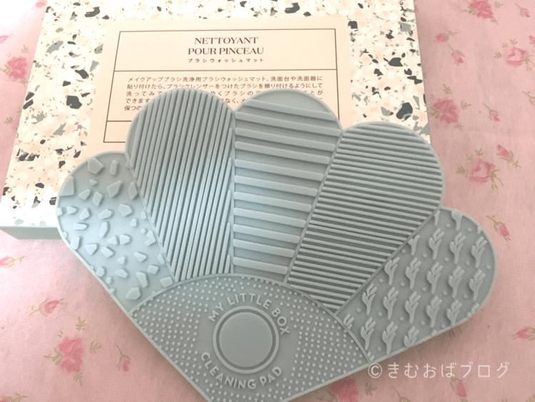 メイクブラシ用洗濯板