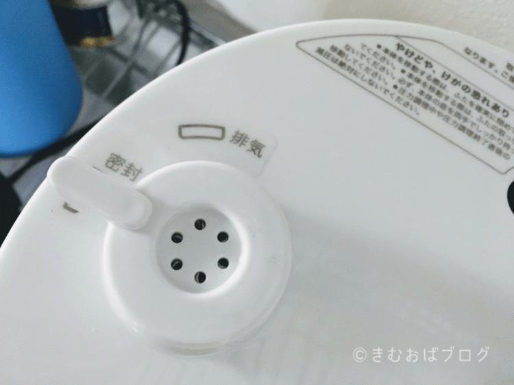 Siroca電気圧力鍋
