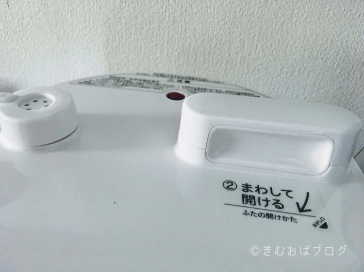 Siroca電気圧力鍋 圧力ピンが下がった状態