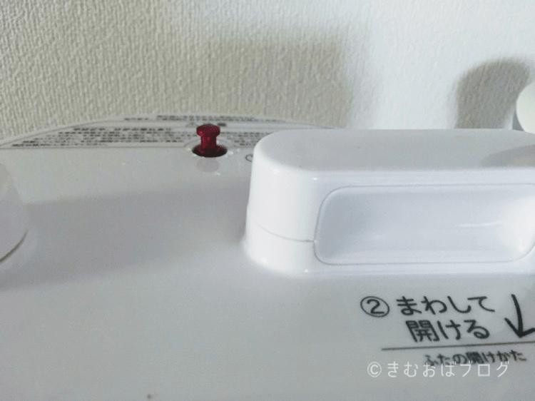 Siroca電気圧力鍋 圧力ピン
