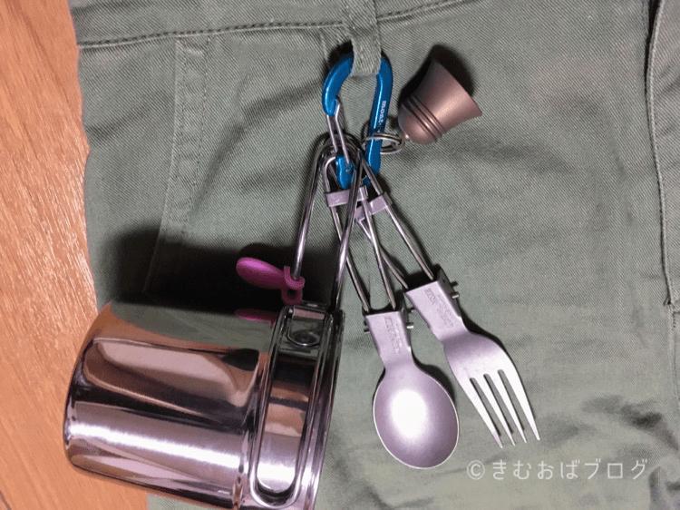 食器とカトラリーをベルトループに保管する