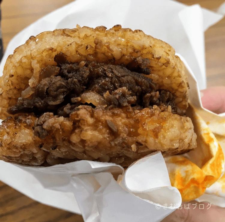 叙々苑 焼肉ライスバーガー