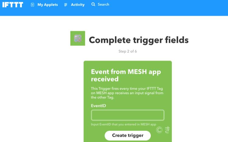 IFTTT MESH イベントIDの設定