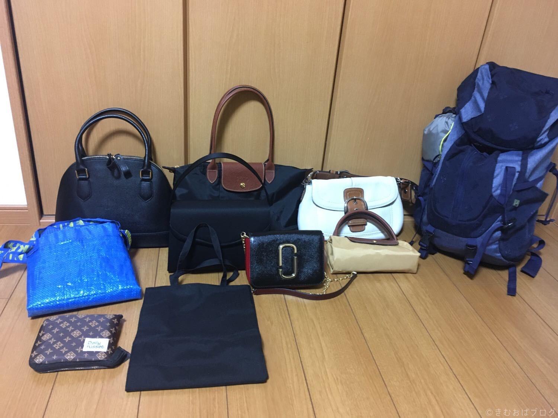40代主婦ミニマリストの所持しているバッグ全て10点