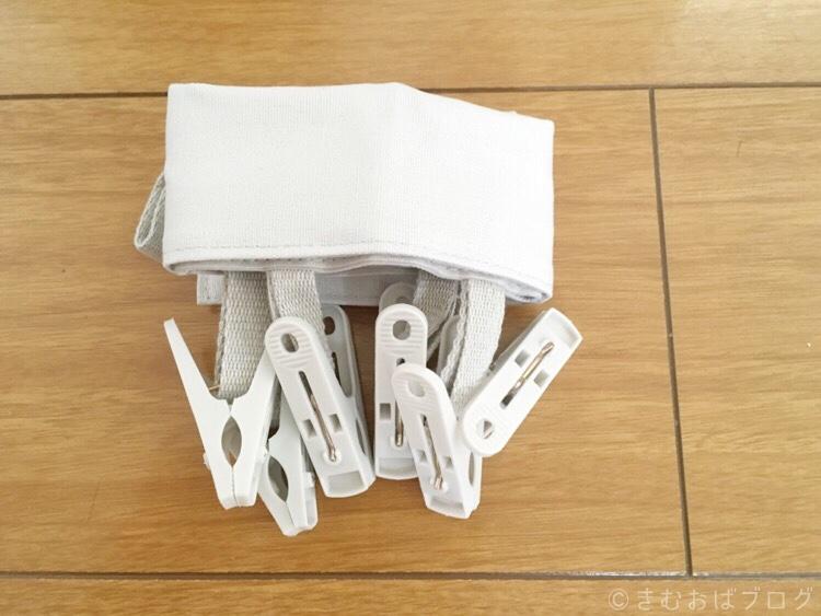 折り畳み洗濯ピンチを収納