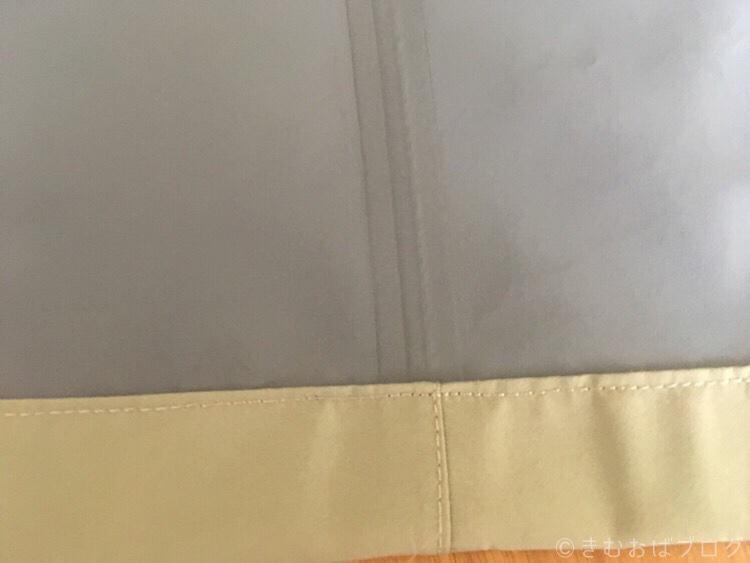 PACLITE ライディングコート シームレス加工