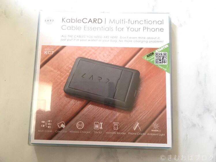 6種の充電ケーブルやSIM収納などカードサイズに12の機能「KableCARD」