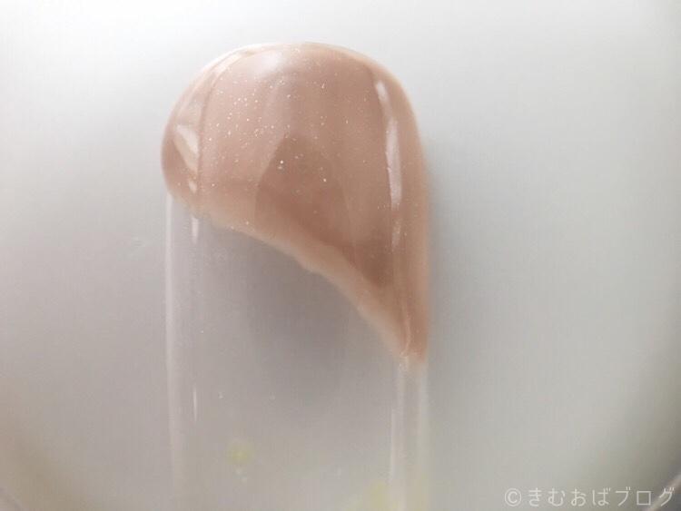 HOMEIウィークリージェルWG-10 2度塗り目
