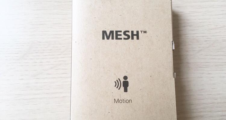 MESH 人感センサーブロックの外箱