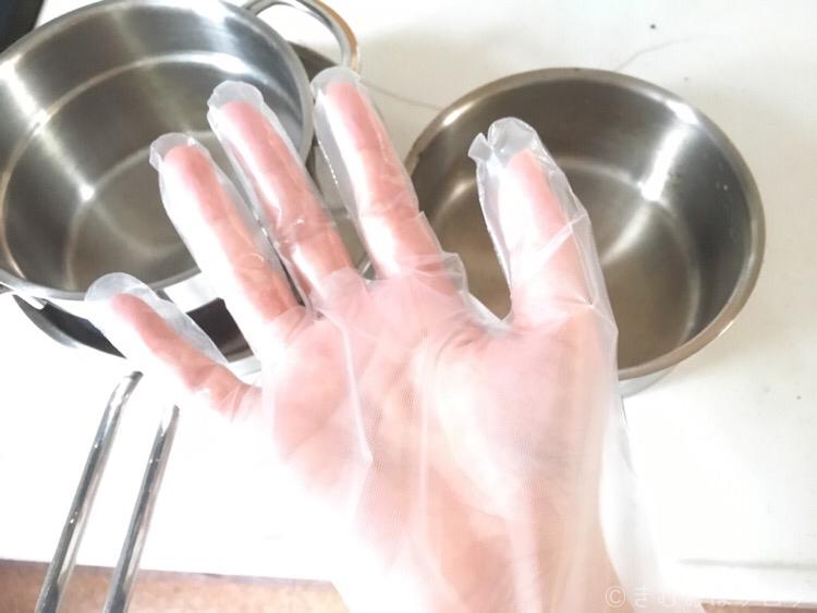 ビタクラフトクリーンキングリキッド使用の際には手袋着用がおすすめ