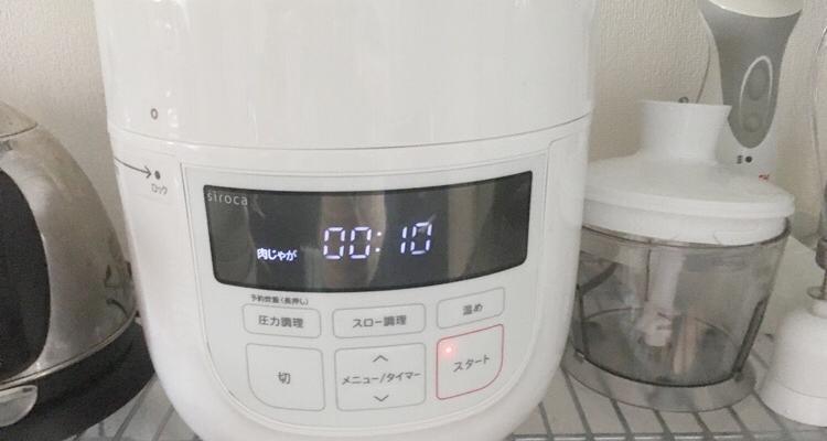 シロカ電気圧力鍋 白