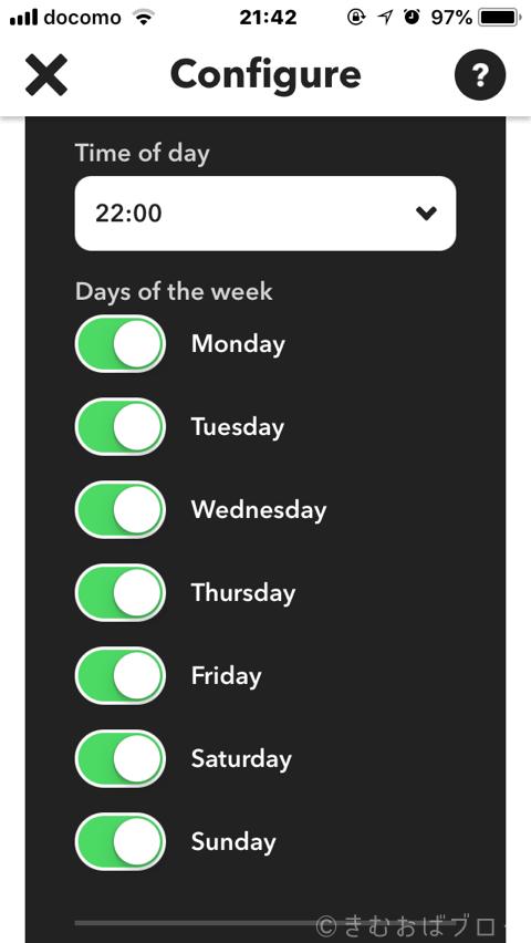 IFTTTレシピHueライトを好きな時間に自動で消灯 曜日と時間を設定