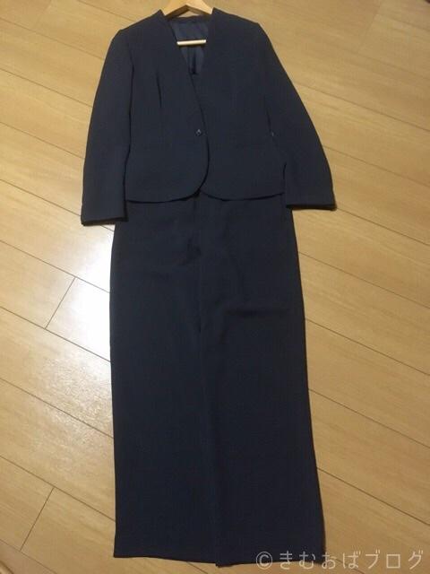40代主婦におすすめエンスイートのフォーマル対応濃紺スーツ