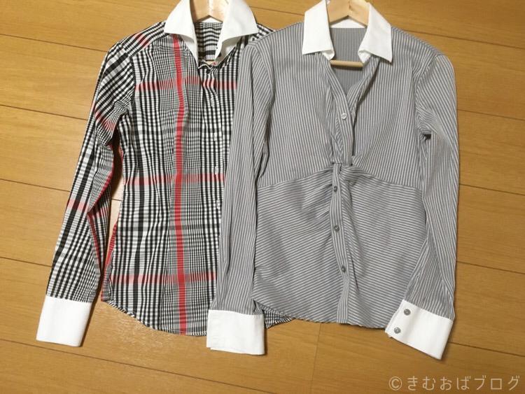 ナラカミーチェ長袖ワイシャツ2枚