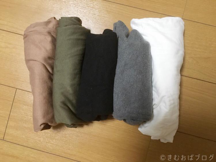 長袖Tシャツ5枚
