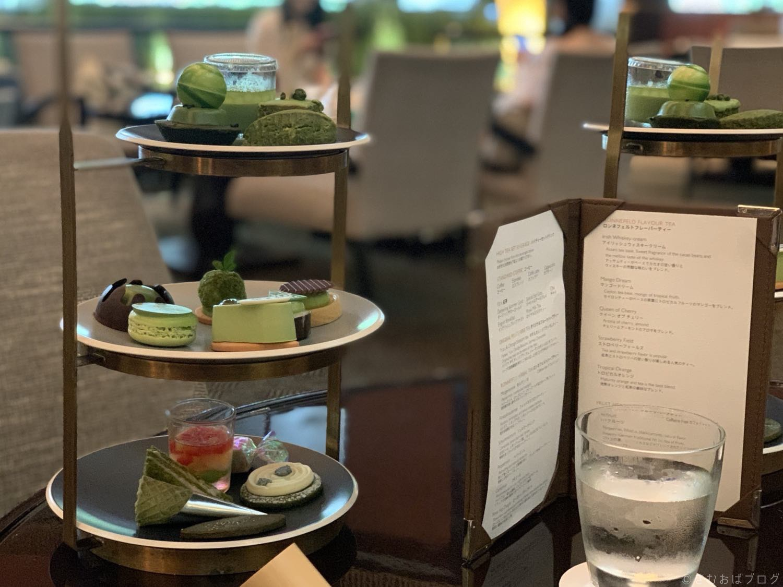 ANAインターコンチネンタルホテル 抹茶アフタヌーンティー 2020年