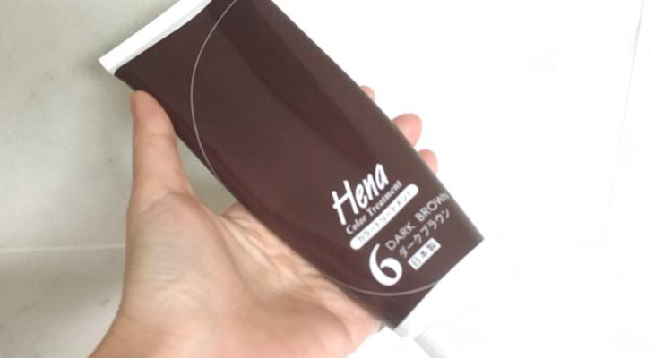 テンスター「ヘナ カラートリートメント」使用感レビュー【円形脱毛症の白髪染め】