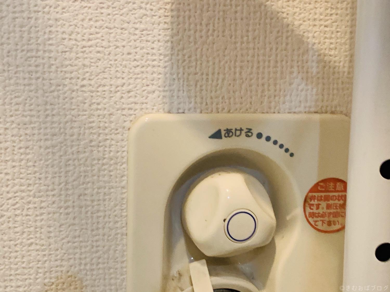 洗濯機の水栓