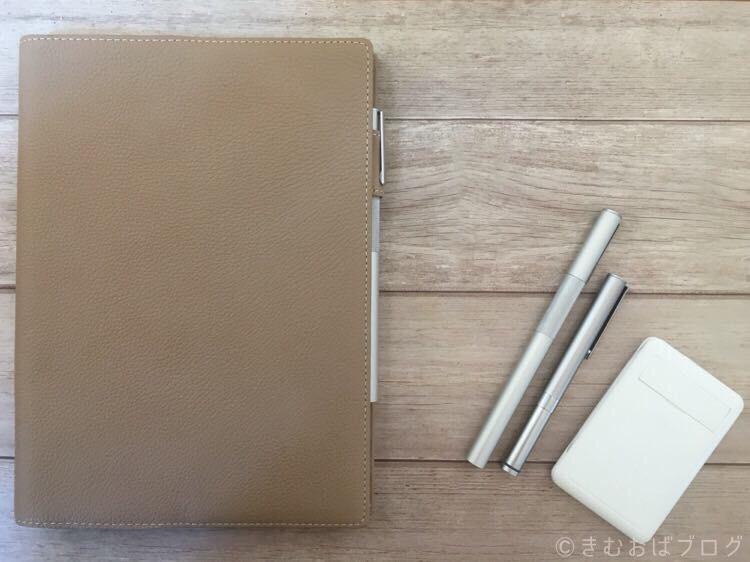 本革のノートカバーと無印良品の万年筆とシャープペンシル