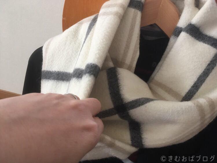 ループ巻き 巻き方