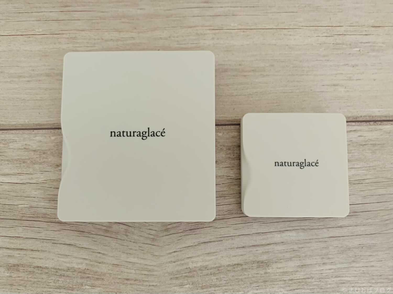 naturaglace(ナチュグラッセ) アイシャドウパレット オーガニックコスメ 原料100% 天然由来