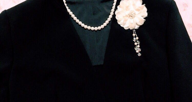 卒園式・卒業式のママの洋服選び