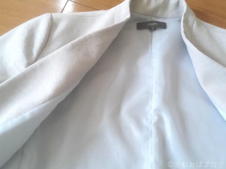 エディストクローゼット ベージュ ウエストシェイプサマージャケット