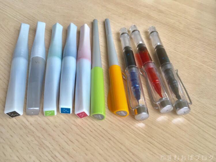 カリグラフィー用のペン一覧