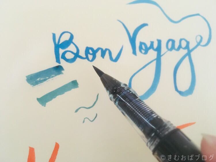 WING SUNG 筆ペン万年毛筆でモダンカリグラフィーを書いてみた