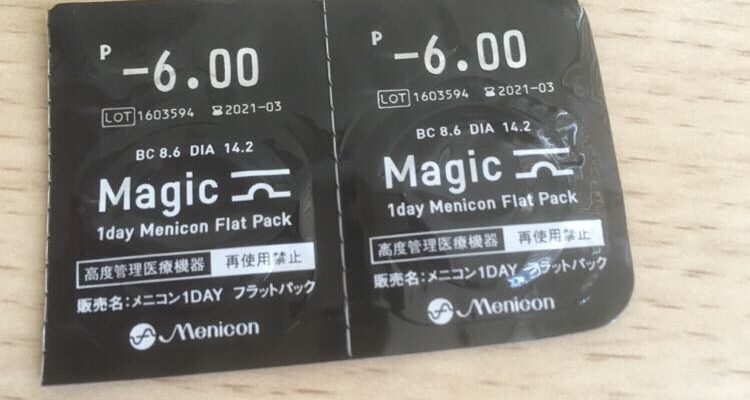 magic コンタクトレンズ
