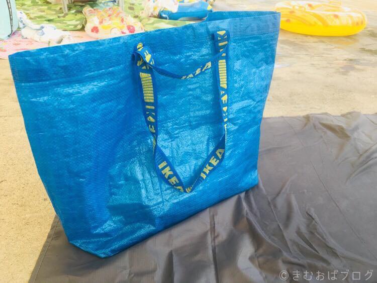 家族でのプールへのお出かけはイケアバッグが最適
