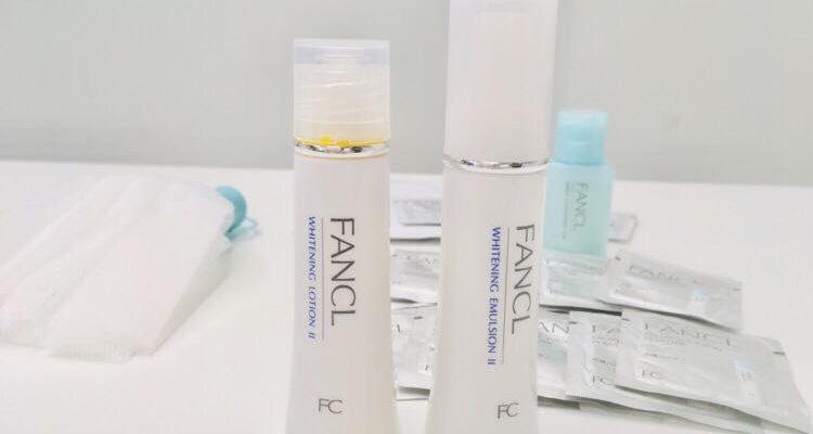 ファンケル ホワイトニング化粧水と乳液