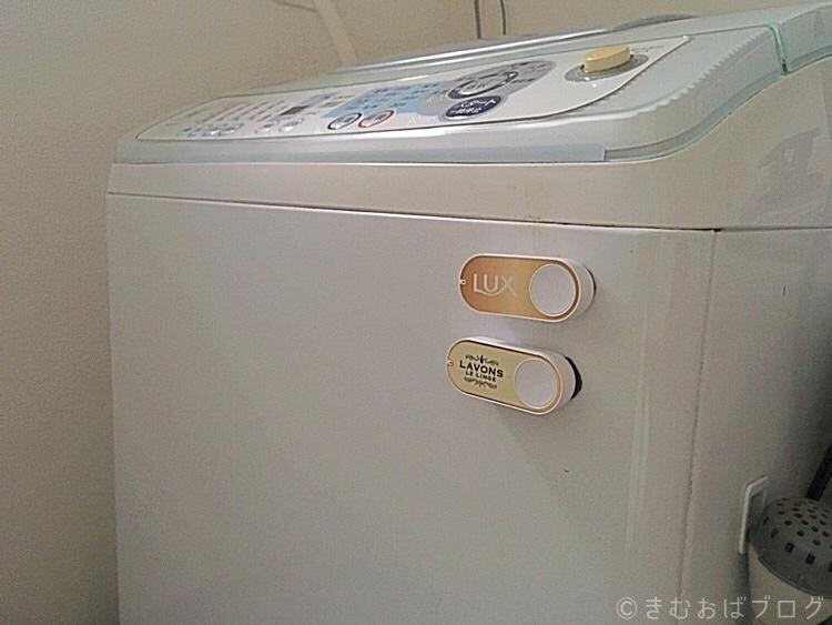 洗濯機にもアマゾンダッシュボタンを貼り付ける