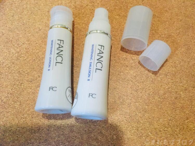 無添加ホワイトニング 透明美白1ヵ月集中キット化粧液と乳液