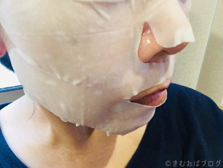 ファンケル ホワイトニング マスク