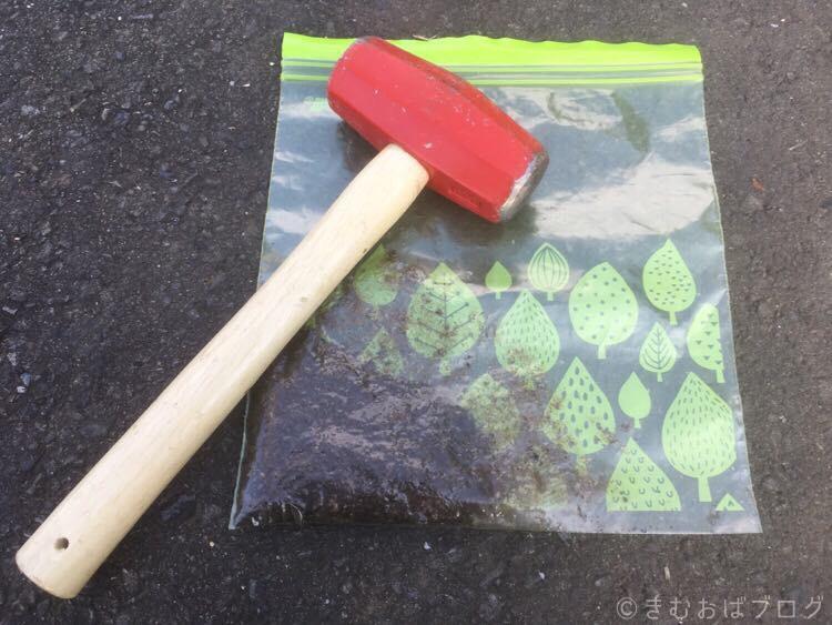 キャンプ コーヒーミルなし 大五郎ハンマーで豆挽き