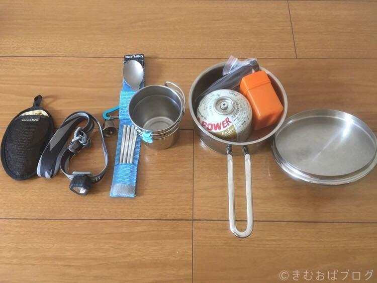 ソロキャンプ兼防災道具リュック 食事用アイテム