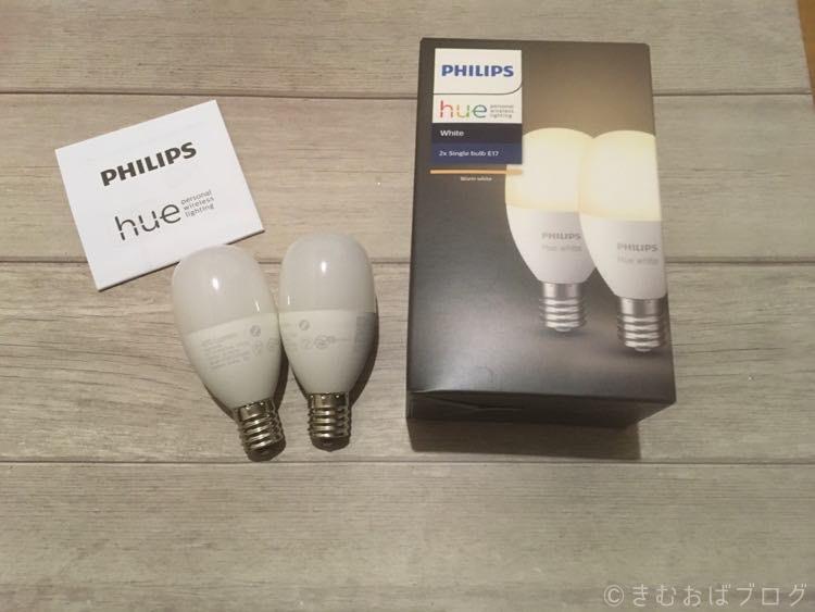 Philips Hue(フィリップスヒュー) スマートLEDライト E17口金 電球色 2個セットの箱の中身