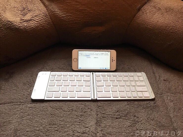 モブログ用の軽量折り畳みキーボード
