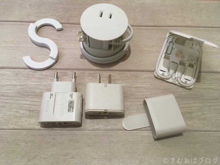 無印良品 海外旅行の必需品 変圧器 コネクタ S時フック