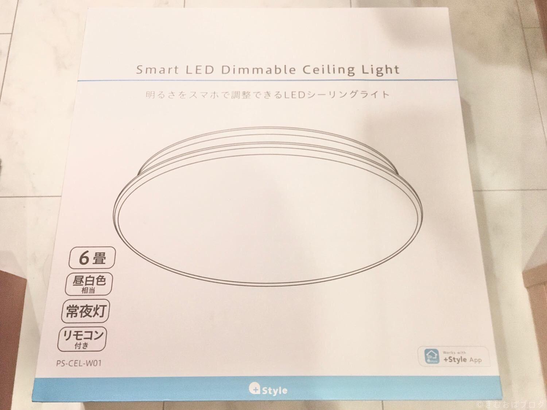 【+Style(プラススタイル) ORIGINAL】スマートLEDシーリングライト 外箱