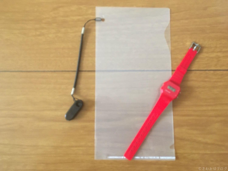 受験票ケースと腕時計 #中学受験 #持ち物