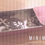 ミニマリスト主婦のジュエリーケースはミント缶