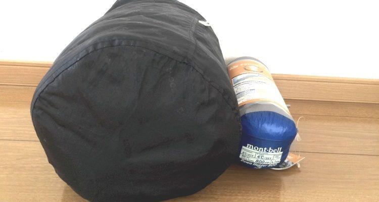 安い寝袋と高い寝袋の大きさの比較